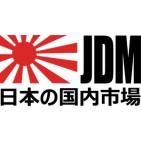 Intercoolers Airtec JDM