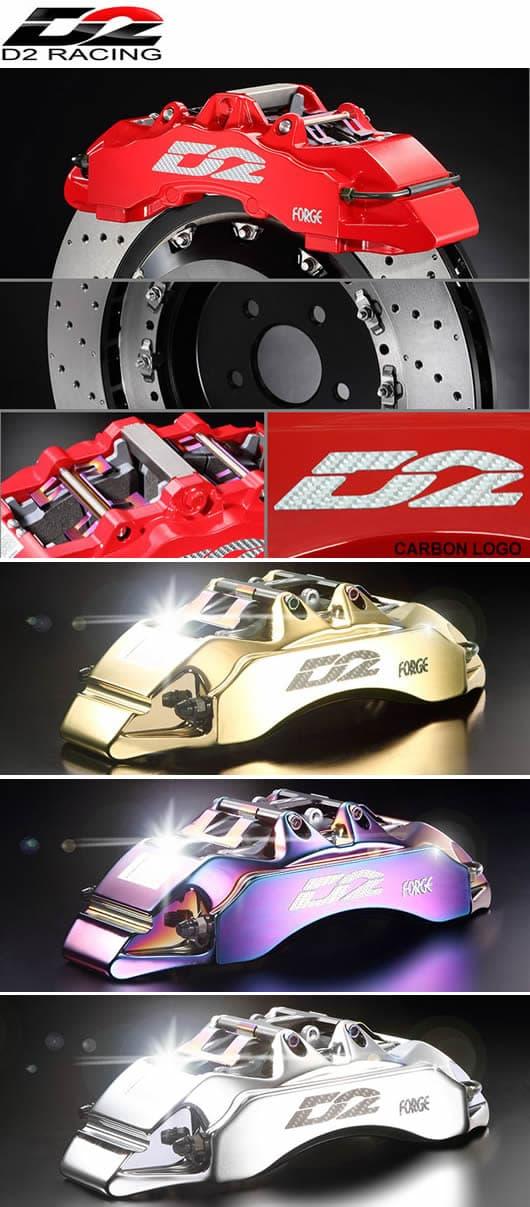 D2 racing brakes